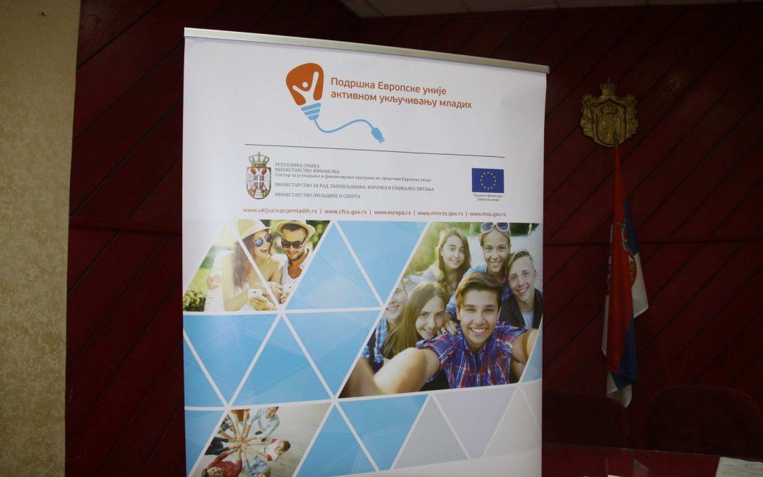 """ЕУ пројекат """"Активирање за више могућности"""" за запошљавањe особа са инвалидитетом у Куршумлији"""